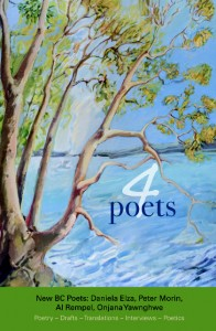 cover of my book 4 Poets
